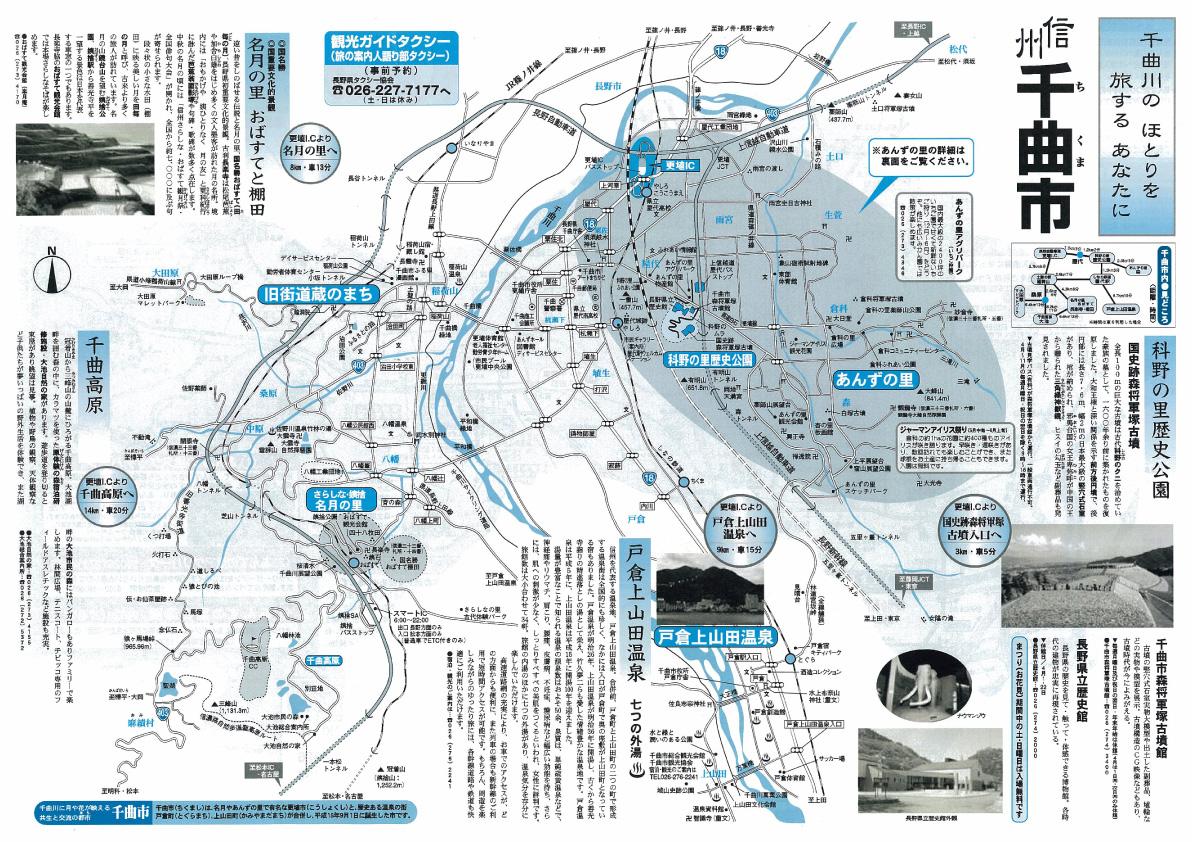 http://www.iwamuro-anzu.jp/blog_images/20130413_map_02.jpg